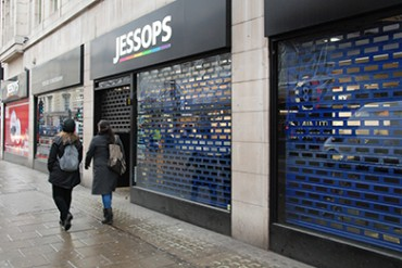 Jessops New oxford street Feb 2013